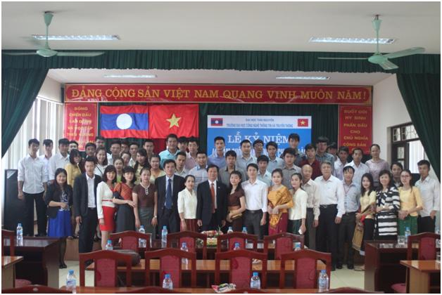 Lễ kỷ niệm 40 năm quốc khánh CHDCND Lào